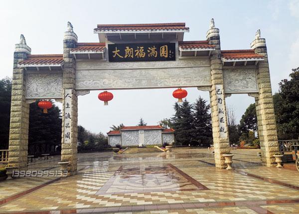 我国古代最大的帝陵:富丽堂皇的地宫骊山秦始皇陵
